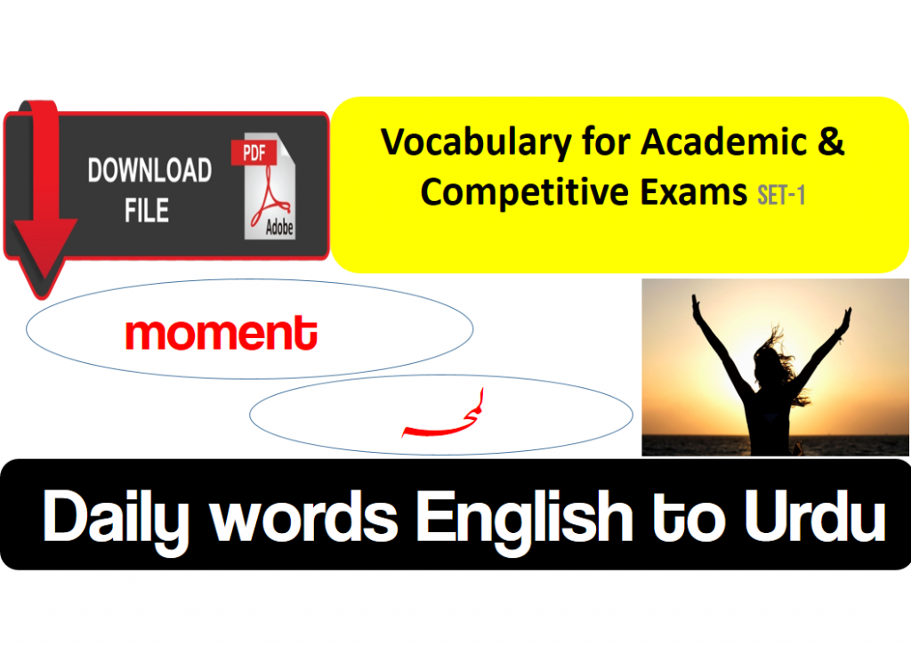 Top English vocabulary words used in speaking English with