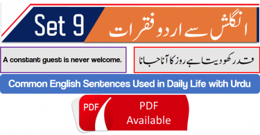 English to Urdu Sentences Spoken English Set 9, With PDF