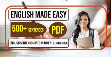 English to Urdu Sentences | Spoken English Set 12, With PDF