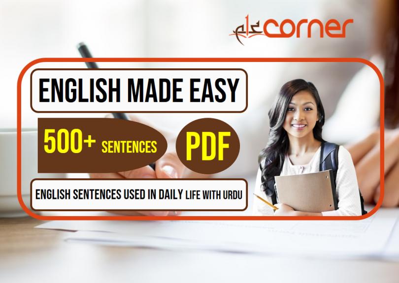 English to Urdu Sentences   Spoken English Set 12, With PDF