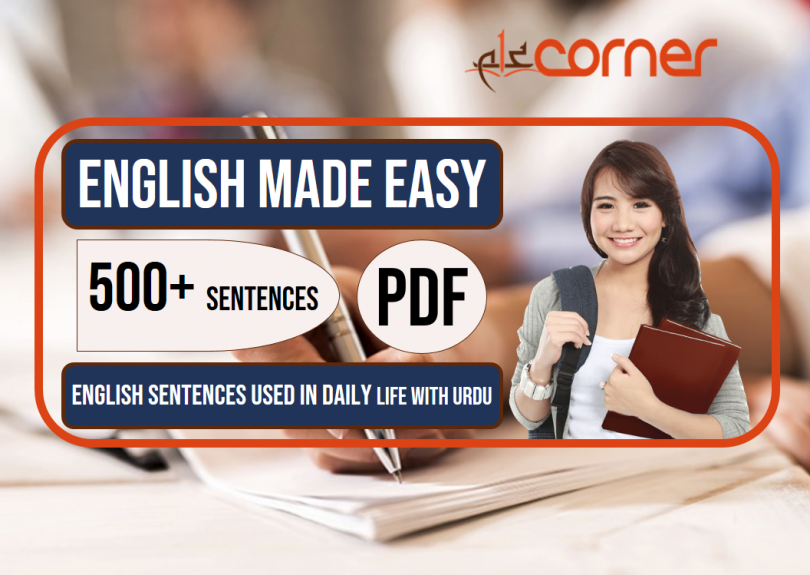 English to Urdu Sentences | Spoken English Set 11, With PDF
