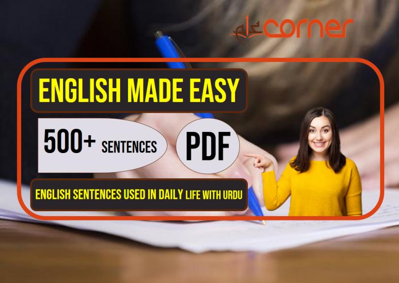 English to Urdu Sentences | Spoken English Set 10, With PDF