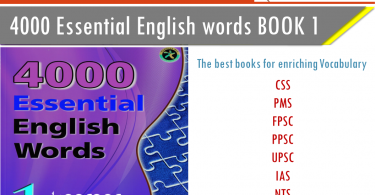 4000 essential English words PDF Book 1 for Vocabulary for CSS, PMS, FPSC, UPSC, IAS, IELTS, TOEFL learner pdf download free. Essential English Vocabulary