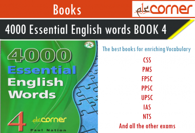 4000 important English Vocabulary book 4 for every english learner pdf download free. Essential English Vocabulary for CSS, PMS, FPSC, UPSC, IAS