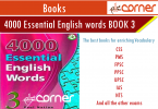 4000 important English words book 3 for every english learner pdf download free. Essential English words for CSS, PMS, FPSC, UPSC, IAS and other exams