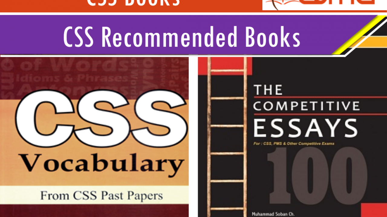 CSS Books Recommended by FPSC Download PDF for Free – ilmCorner