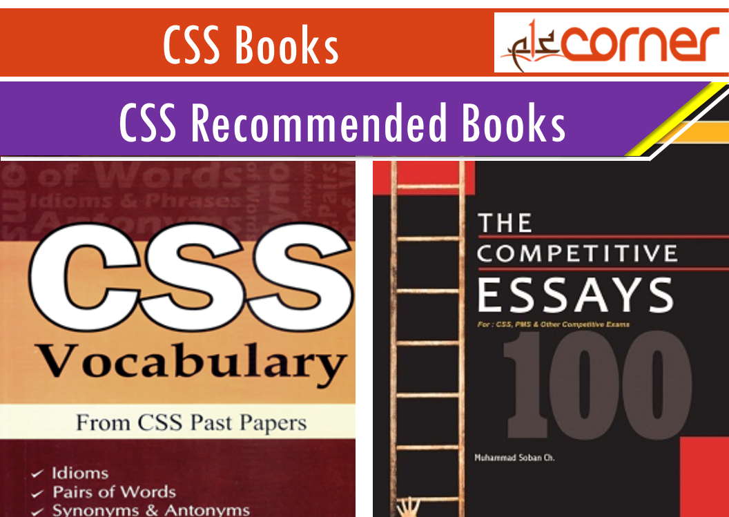 CSS recommended books downlaod free by fpsc 2018 ,books for css 2018, css recommended books list , css books list pdf ,how to prepare for css in 6 months