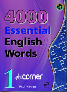 4000 Essential Vocabulary words 1 Download