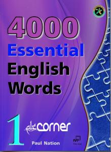 Essential Vocabulary words 1