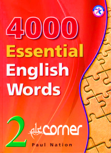 Essential Vocabulary words 2  download free pdf