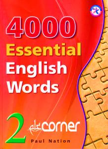Essential Vocabulary words 2  download free pdf