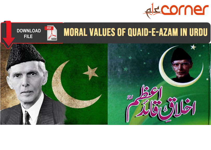 Moral Values of Quaid-e-Azam in Urdu