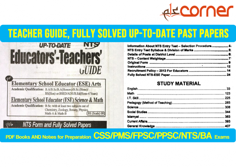 Css Past Papers Pdf