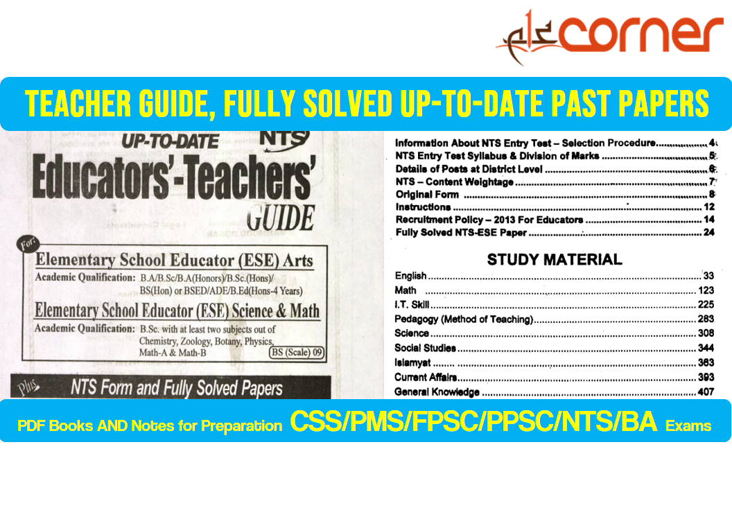 Teacher guide, Fully Solved Up-to-Date Past Papers | Download in PDF -  ilmCorner