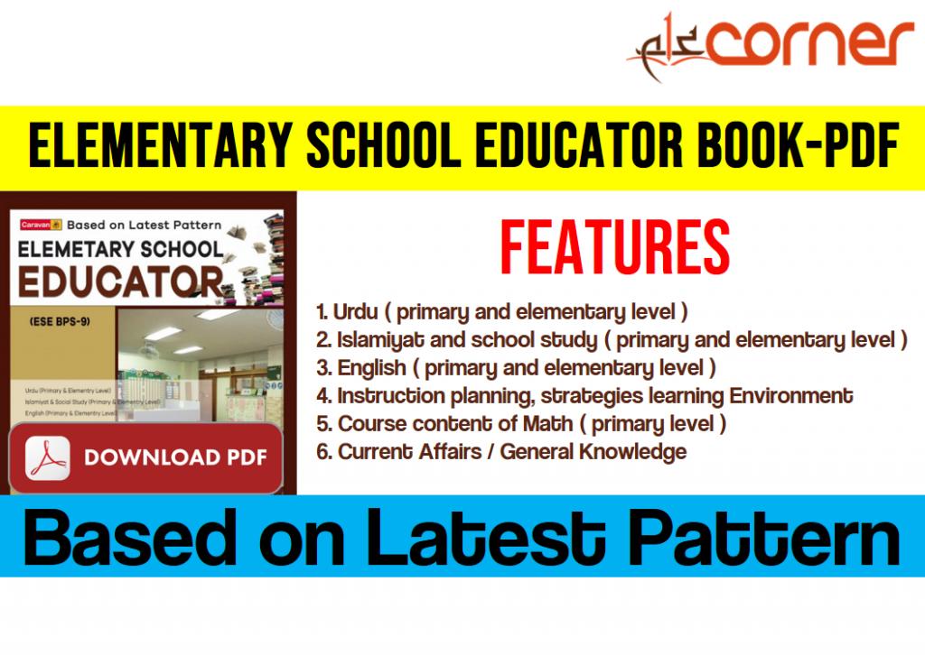 Elementary School Educator Book, PDF | Based on Latest