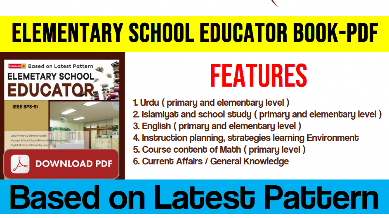 Elementary School Educator Book, PDF | Based on Latest Pattern