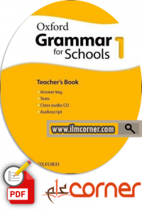 Oxford Grammar for School (1)