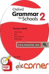Oxford Grammar for School (2)