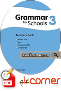 Oxford Grammar for School (3)