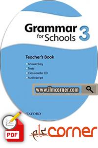 Oxford Grammar for School (3)