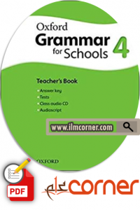 Oxford Grammar for School (4)