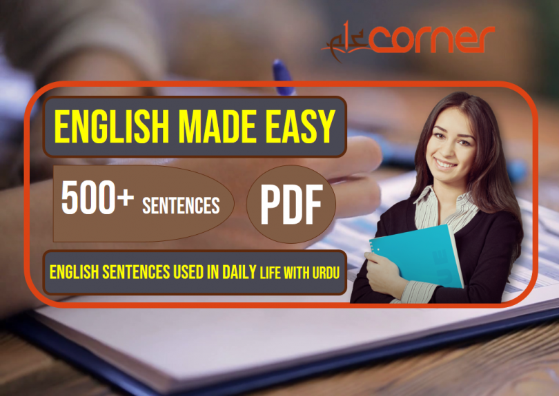 English to Urdu Sentences | Spoken English Set 16, With PDF