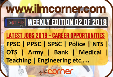 Latest Jobs 2019 | Career opportunities in Pakistan | Weekly Edition 02 of 2019