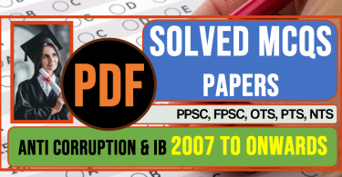 Anti Corruption and Intelligence bureau | Solved MCQs papers