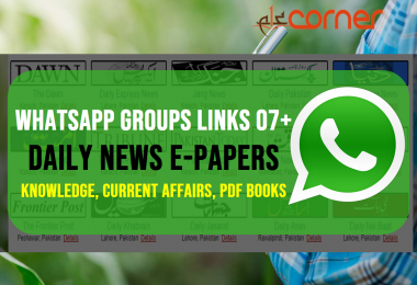 Daily NewsEpaper WhatsApp Groups Links 07+ (Knowledge, Current Affairs, PDF Books)
