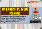 MA English PU & UOS PDF Notes
