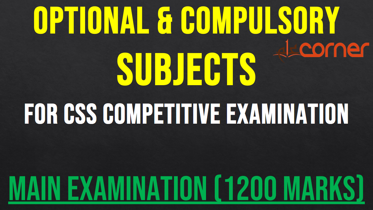 Optional and Compulsory Subjects for CSS Competitive