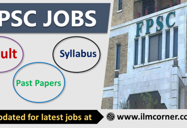 FPSC Jobs Apply online - FPSC Result, Syllabus, Past papers