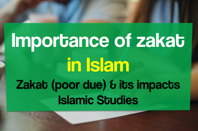 Importance of zakat in Islam | Zakat (poor due) and its impacts. Among the fundamental tenets of Islam Zakat occupies a place next in importance only to belief and Salat. As one would say, it is third pillar of Islam. At numerous places in the Quran, Zakat has been associated with Salat. The Quran categorically states that whoever wants to enter the brotherhood of Islam, shall have to establish regular Salat and pay Zakat regularly. Both are equally fundamental in importance. Zakat is of little use if it does not spring from a prayerful mood, having no trace of selfishness. Zakat creates Islamic brotherhood of the whole of the world. By establishing the system of Zakat, Allah desires to prepare a society among the Muslims themselves which surpasses in fellow-feeling and Islamic brotherhood. The giving and taking of the Zakat develops the society on a sound footing of love.