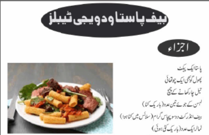 Beef Pasta Vegetables - check ingredients and procedure in booklet below