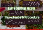 Easy homemade recipes in urdu Recipes ingredients and procedure