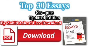 Top 30 essays for css pdf by zahid ashraf free download