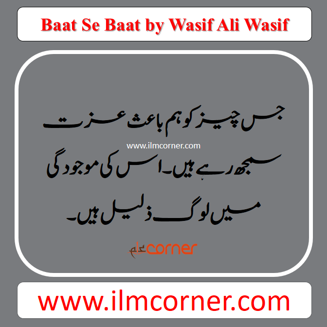wasif ali wasif best quotes pdf