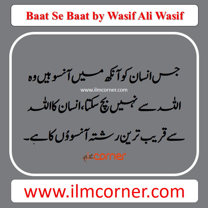 wasif ali wasif famous quotes pdf